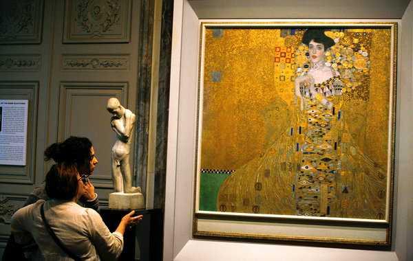 Neue Galerie : galerie d'art de New York