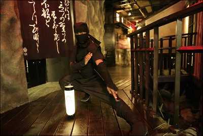 Ninja NY