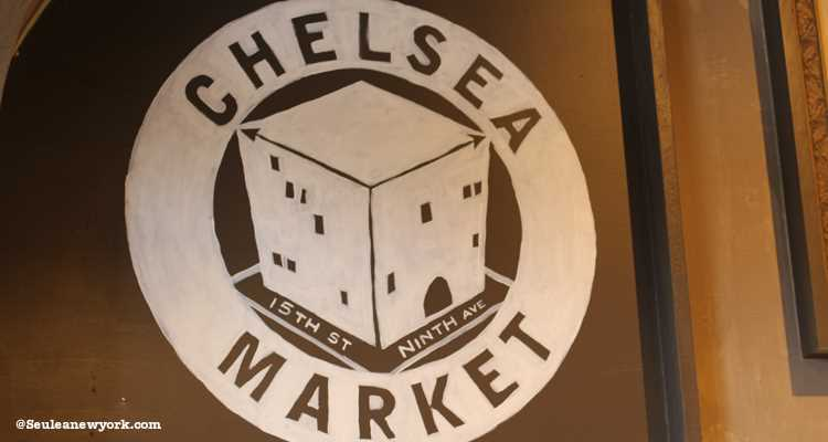 Chelsea Market à new york