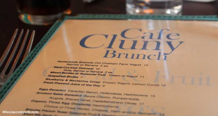 Menu Cafe Cluny New York