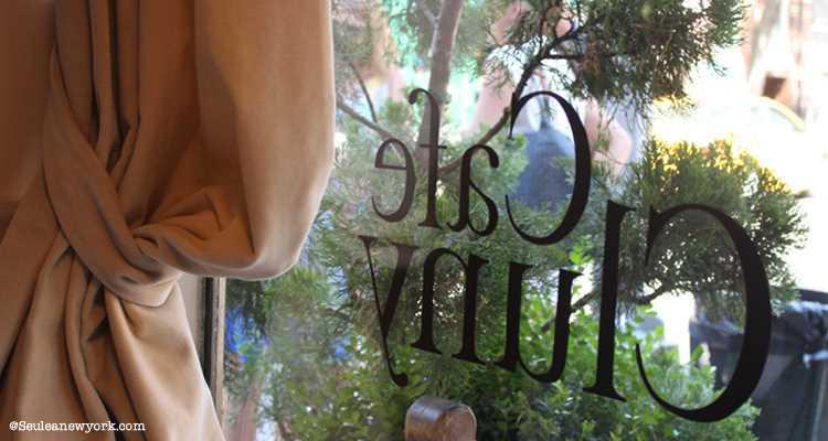 Cafe Cluny : brunch west village à new york
