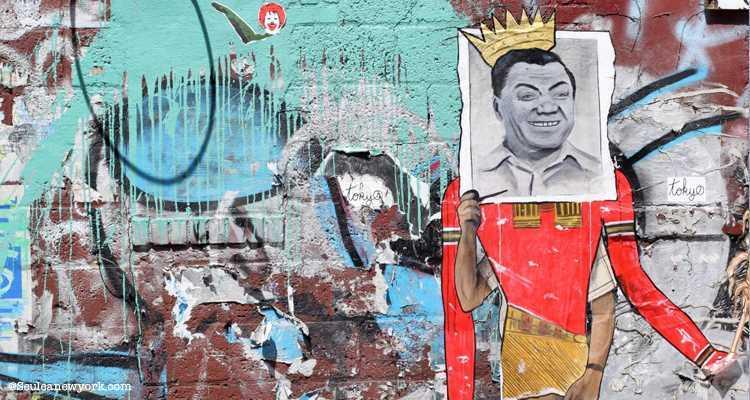 Graffiti Williamsburg, New York